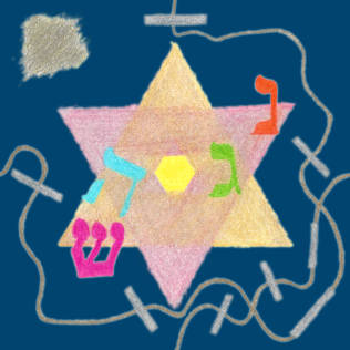 Miracle of Hanukkah, colored pencil drawing by Darren Olsen at The Draw