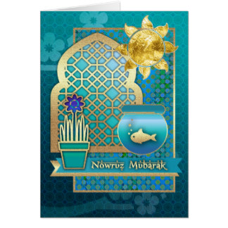 Nowruz Mubarak. Persian New Year Greeting Cards, product at MAIRIN STUDIO on Zazzle
